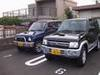 080886_paje_002