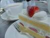 Chaya_cake
