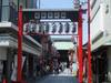 090607_nishi2