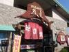 0910tokuzo