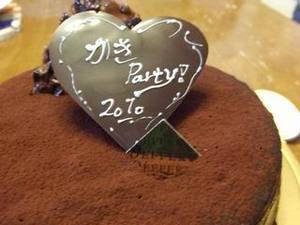 20100214_3