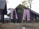 100323yamanashi_009_s
