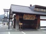 100323yamanashi_015_s