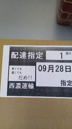 2012092810250000