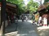 9matsuchiyama