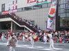 Machida_ryu1